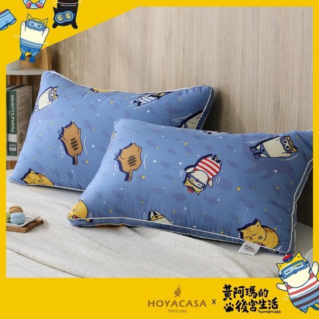 【HOYACASA】黃阿瑪聯名系列-高蓬款可水洗羽絲絨舒眠枕-運動系列(一入)/