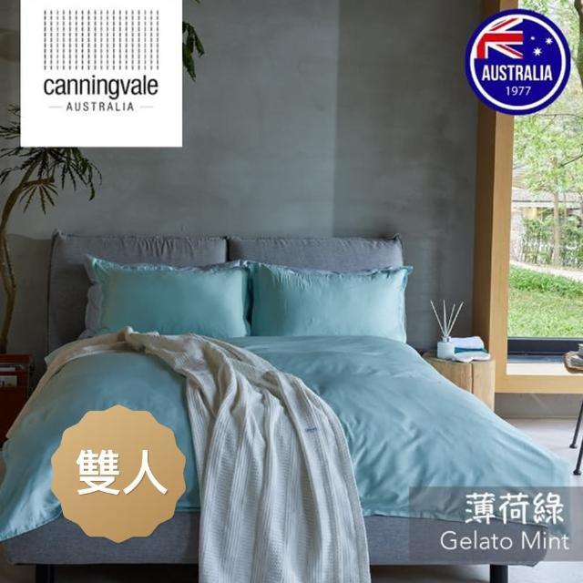 【canningvale】澳洲六星級400織Alessia竹纖維四件式床組-雙人(薄荷綠)/