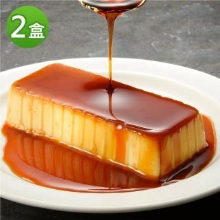 【亞尼克果子工房】米蘭硬布丁5入禮盒x2盒(橫掃日本三大超商 暢銷商品)
