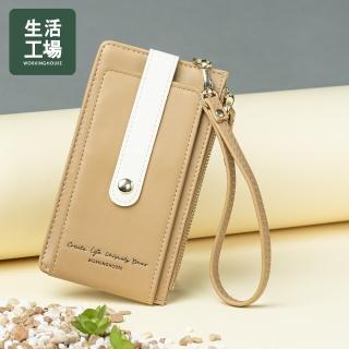 【生活工場】【女神節推薦】Uniquely卡片零錢包-羊駝