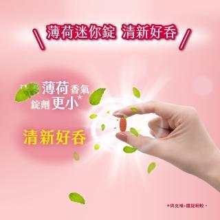 【克補】任選-B群+鐵/B群+鋅 加強錠 90錠/組(完整8種B群 B2增量2倍)
