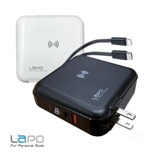 【LaPO】多功能無線充電快充行動電源雙口輸出自帶線(WT-01AW)