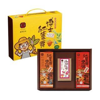 【豐滿生技】元氣禮盒組E2-1(內含紅薑黃黑糖+洛神花茶)/