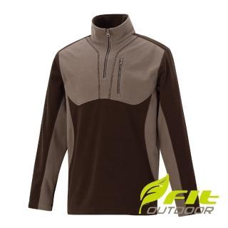 【Fit 維特】男-雙刷雙搖撞色保暖上衣-黑咖啡 HW1109-09(半開襟/立領上衣/保暖上衣/吸濕排汗)