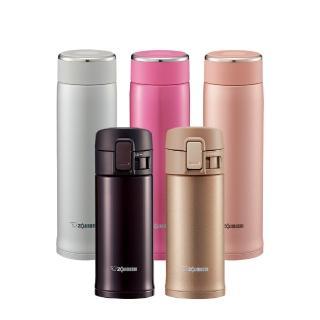 【象印-超值2入】彈蓋保溫杯360ml+旋蓋保溫杯480ml(SM-KC36+SM-LB48)