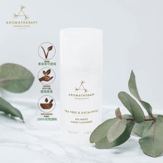 【AA 英國皇家芳療】乾洗手凝露-茶樹•尤加利100mL(Aromatherapy Associates)
