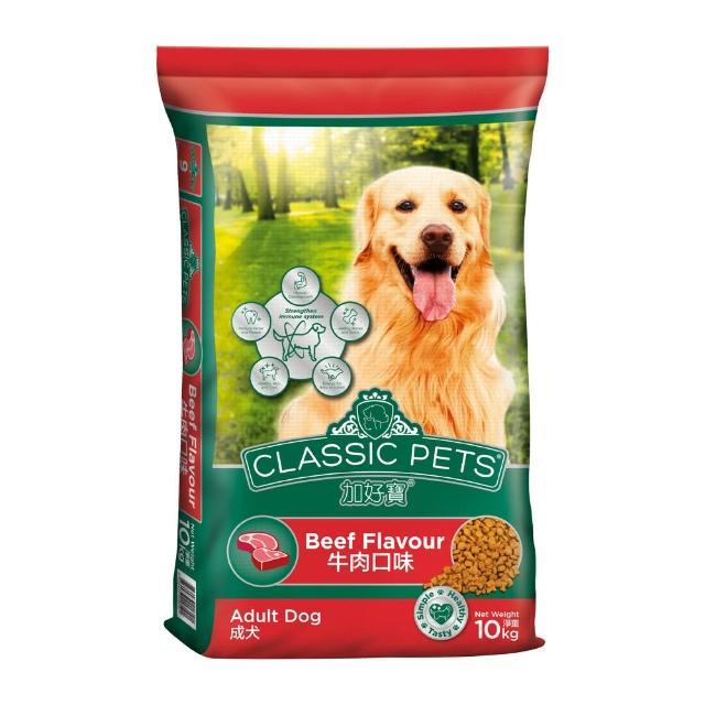 【Classic Pets 加好寶】乾狗糧 - 牛肉/雞肉口味(10KG)