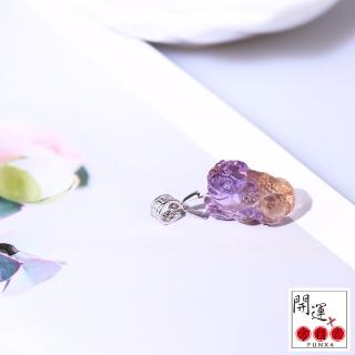 【開運方程式】紫黃晶貔貅項鍊送紫水晶手珠套組(同時招財招貴人)