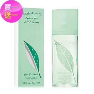 【Elizabeth Arden 伊麗莎白雅頓】雅頓 綠茶中性淡香水 100ml(公司貨買一送一)