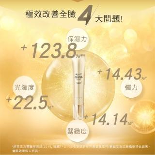 【AHC】黃金逆時超導胜月太緊緻全臉眼霜40ml(女人我最大熱搜討論)
