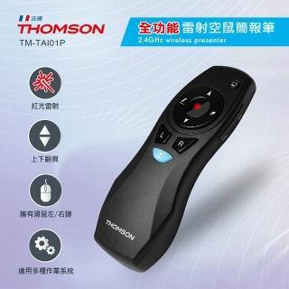 【THOMSON】紅光雷射空鼠簡報筆(TM-TAI01P)/