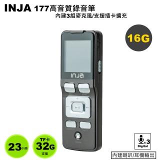 【VITAS/INJA】177 高音質錄音筆 16G(內建3組麥克風)