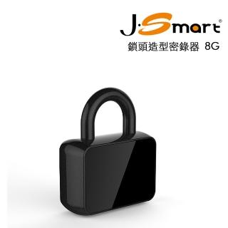 【J-Smart】鎖頭造型密錄器