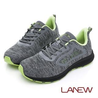 【La new】優纖淨消臭輕量慢跑鞋(男41266192)