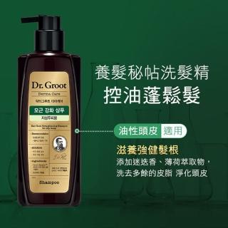 【Dr.Groot】養髮秘帖頭皮護理洗髮噴霧組(洗髮精400ml*1+頭皮精華80ml)