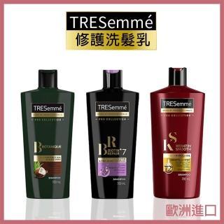 【TRESemme】TRESemme翠絲蜜洗髮乳(700ml/瓶)/