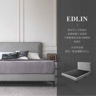 【obis】Edlin 艾德琳雙人5尺床組/床頭+床底/貓抓皮(雙人5×6.2尺)