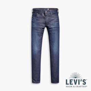 【LEVIS】LMC MIJ日本製 男款 511低腰修身窄管牛仔褲 / 原色丹寧 / 頂級靛藍赤耳-熱銷單品