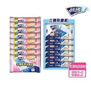 【威拂】濕拖巾清新花香8包+除塵紙6包(箱購)