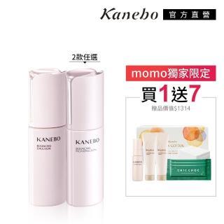【Kanebo