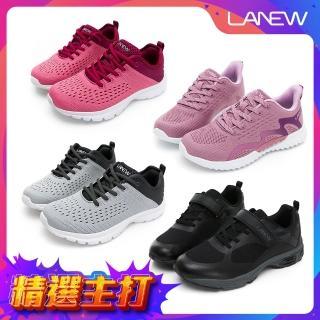 【LA NEW】精選輕量防滑運動鞋 慢跑鞋(男女/9款)