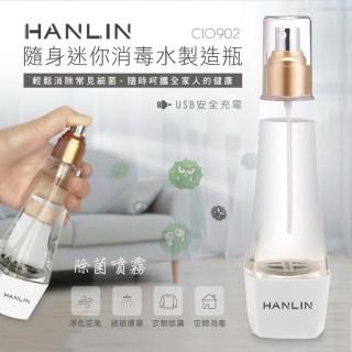 【HANLIN】CIO902