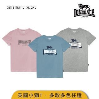【LONSDALE 英國小獅】迷彩LOGO短袖T恤(2色 LT004/LT005)