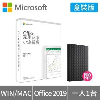 【超值1TB行動硬碟】Office