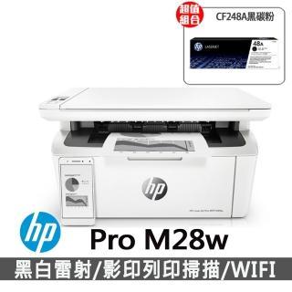 【獨家】贈1組原廠黑色碳粉CF248A 48A【HP 惠普】LaserJet Pro M28w 黑白多功能事務機(W2G55A)