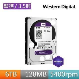 【WD 威騰】紫標 6TB 3.5吋監控系統硬碟(WD62PURZ)