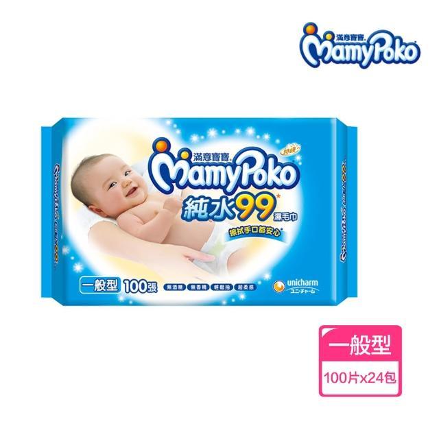 【滿意寶寶】天生柔嫩溫和純水一般型嬰兒溼巾-補充包(100入X24包)/