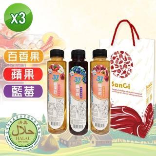 【老爸ㄟ廚房】屏東伴手禮37纖果飲果醋禮盒3盒組(500ml/2瓶/盒)/