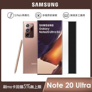 【SAMSUNG 三星】Galaxy Note20 Ultra 5G 12G/256G(SM-N9860)