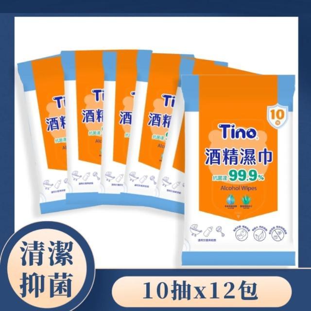 【Tino】酒精濕紙巾(10抽x12包/盒)/