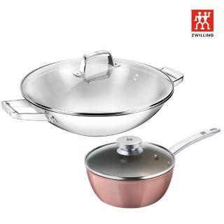 【ZWILLING 德國雙人】Turclad 中式炒鍋36cm+Enjoy不沾萬用鍋20cm