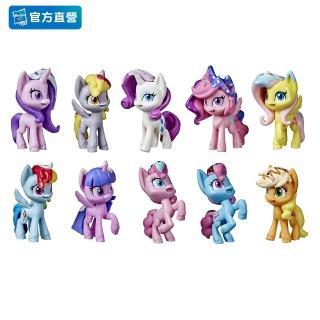 【my Little pony 彩虹小馬】彩虹小馬(獨角獸歡慶派對組 E9709)