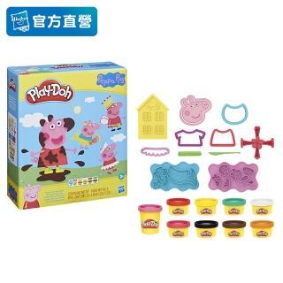 【PLAYDOH 培樂多】粉紅豬小妹系列(粉紅豬小妹變裝組 無毒 F1497)