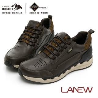 【La new】GORE-TEX SURROUND安底防滑休閒鞋(男00260152)