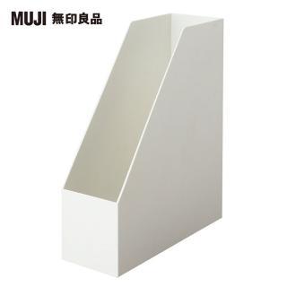 【MUJI 無印良品】聚丙烯立式斜口檔案盒.A4.白灰