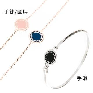 【MARC JACOBS 馬克賈伯】品牌經典 項鍊、耳環、手鍊(多款任選)