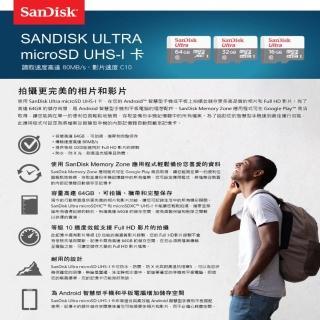 【SanDisk 晟碟】(全新版) 64GB Ultra MicroSD C10 UHS-I 記憶卡(最高讀取 100MB/s 原廠7年保固)