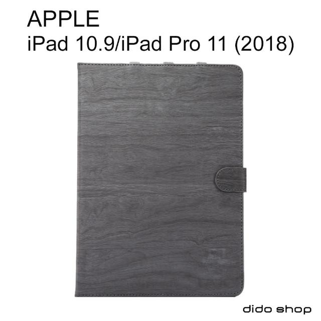 【Didoshop】APPLE iPad 10.9 / iPad Pro11 2018通用 木紋平板保護皮套(DS040)