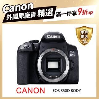 【Canon】EOS 850D BODY 單機身 *(中文平輸)