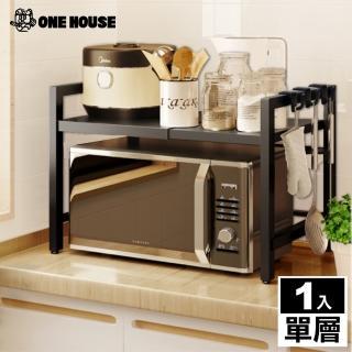 【ONE HOUSE】升級版加大廚房伸縮置物架-單層(LM-K317)