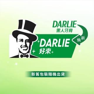 【黑人】白綠雙星牙膏140g(口腔保健/口氣清新)