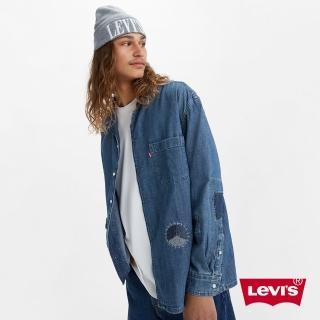 【LEVIS】男款 牛仔襯衫 / Oversize寬鬆版型 / 精工補丁細節 -人氣新品