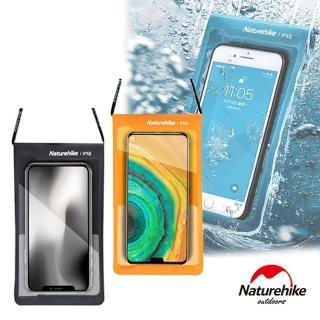 【Naturehike】遽然超輕量IPX8深度防水 手機保護套 可觸控防水袋(4色任選)