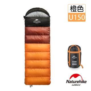 【Naturehike】升級版 U150全開式戶外保暖睡袋(3色任選)