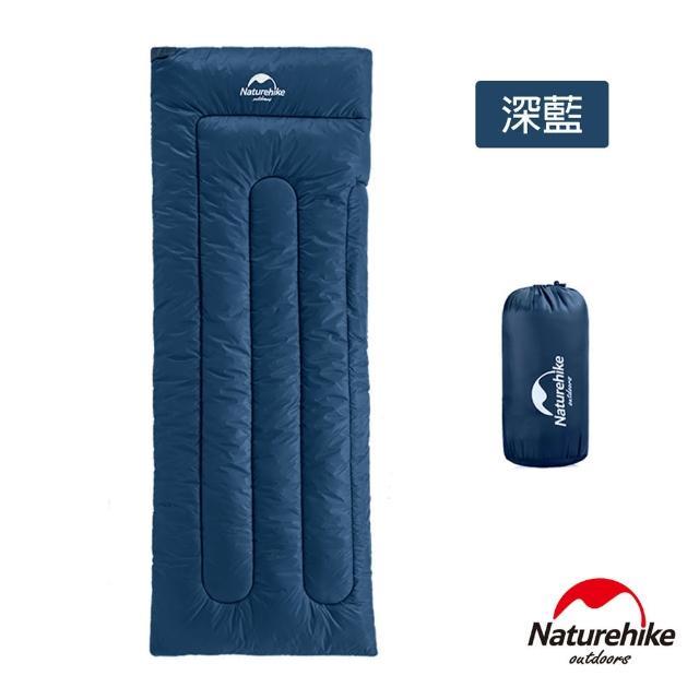 【Naturehike】升級版H150舒適透氣便攜式信封睡袋 標準款(2色任選)