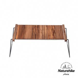 【Naturehike】方端百變框架戶外露營燒烤野餐組合桌 折疊桌